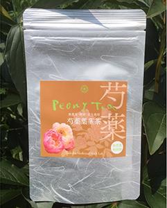 芍薬葉茎茶 (1gパック)