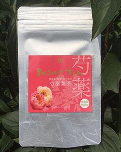 芍薬葉茎茶(2gパック)
