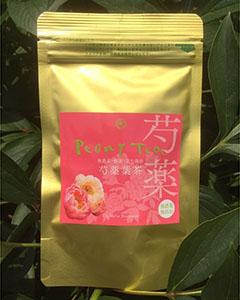 芍薬葉茎発酵茶(2gパック)